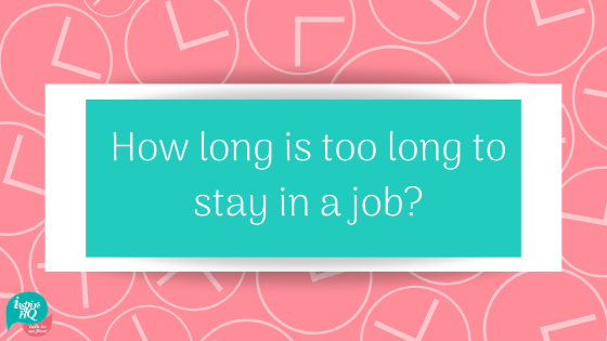 how-long-is-too-long-to-stay-in-a-job-image